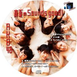 AKB48 / Sounds good ! (Limited Edition,Type-A)
