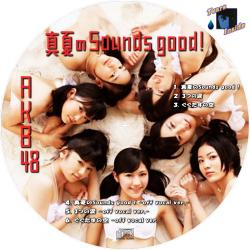 AKB48 / Sounds good ! (Limited Edition,Type-B)