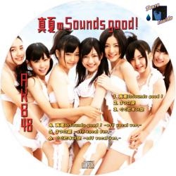 AKB48 / Sounds good ! (Type-B)