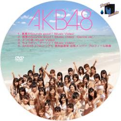 AKB48 / Sounds good ! (DVD,Type-A)