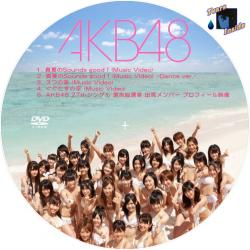 AKB48 / Sounds good ! (DVD,Type-B)